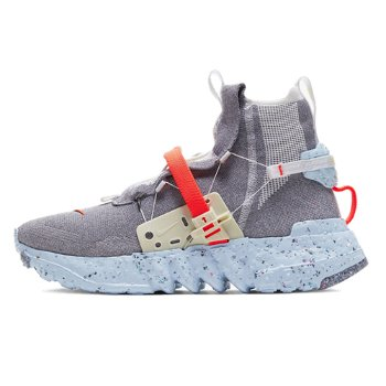 """Nike Space Hippie 03 """"This Is Trash"""" CQ3989-001"""